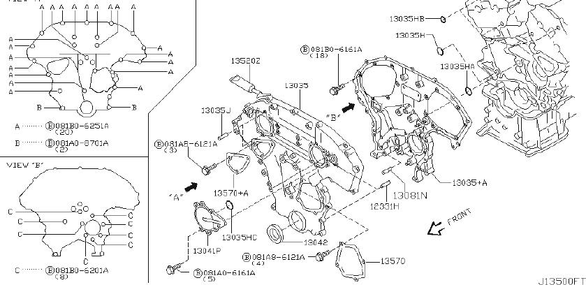 Infiniti M45 Engine Timing Cover Gasket